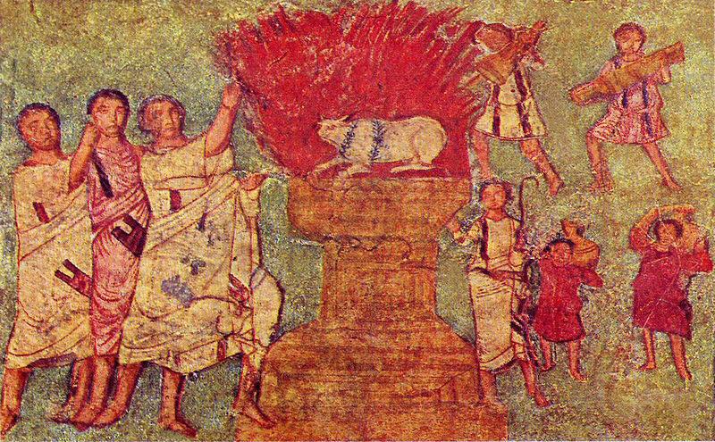 Поклонение золотому тельцу.