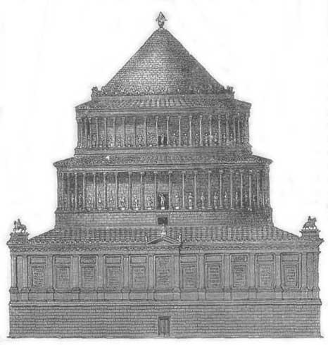 Базилика Адриана