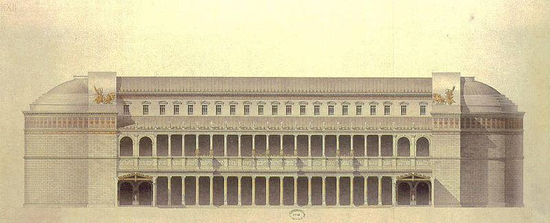 Базилика Ульпия