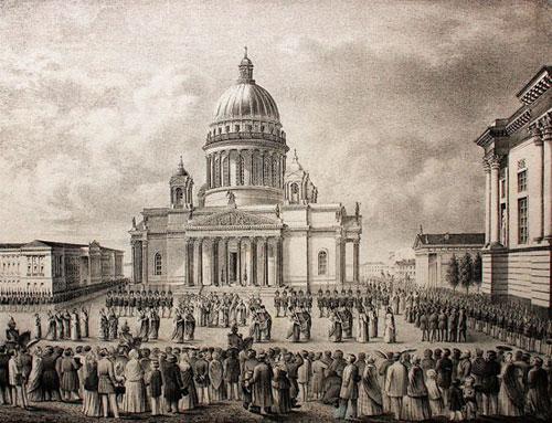 Церемония освящения Санкт-Петербургского кафедрального Исаакиевского собора 30 мая 1858 г. Литография