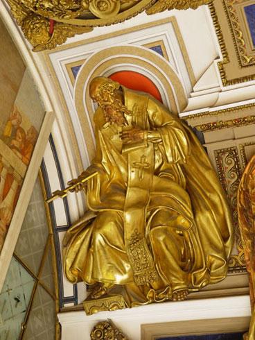 И.Витали. Апостол Агав