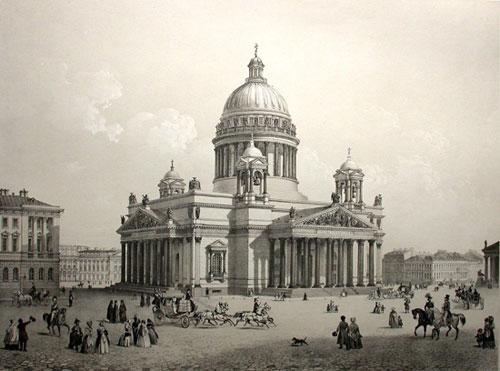 Исаакиевский собор. Из альбома О.Монферрана. 1845