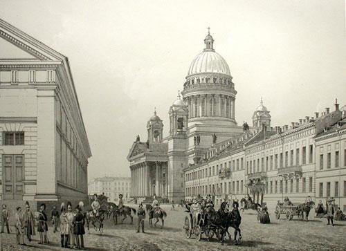 Вид Исаакиевского собора со стороны Конногвардейского манежа. Из альбома О.Монферрана. 1845