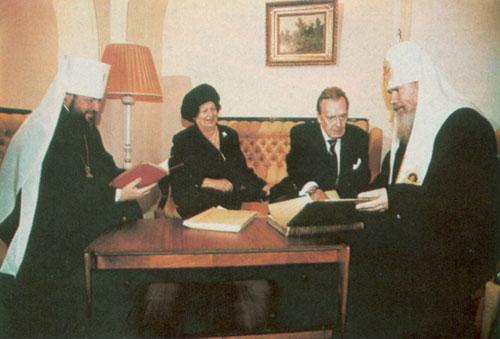Великий князь Владимир Кириллович и Патриарх Алексий II