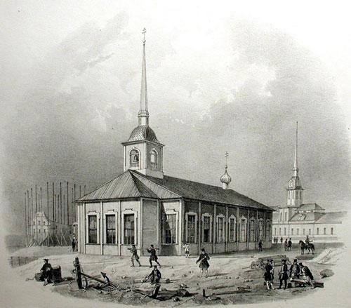 Первая деревянная Исаакиевская церковь. 1710. Литография с рис. О.Монферрана