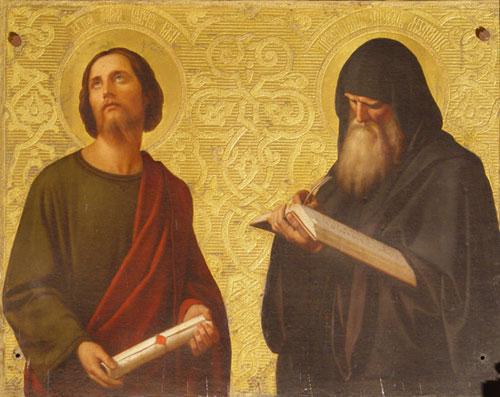 И.Дорнер. Свв. Алексий, человек Божий, и Иоанн Лествичник, игумен Синайский