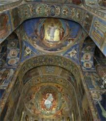 Фрагмент мозаики сводов собора