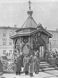 Часовня на месте смертельного ранения императора Александра II