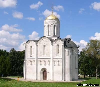 Дмитриевский собор во Владимире (вид с юго-востока)